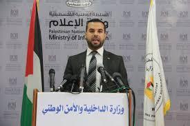 Photo of تصريح صحفي: توضيحاً لما جرى في مركز الحجر الصحي شمال غزة