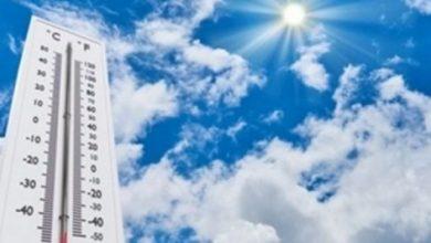 Photo of استمرار ارتفاع درجات الحرارة وقد تصل الي 30 درجة مئوية