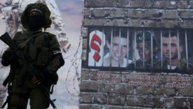 "Photo of ""اسرائيل"" تقر لاول مرة وجود تفاوض تبادل اسرى مع حماس"