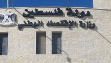 Photo of القبض على سلع منتهية الصلاحية و الوزارة تُحذر المواطنين