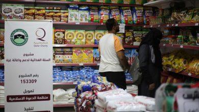 Photo of هام للاسر الفقيرة والمتعففة ، اليكم رابط التسجيل للمساعدات الغذائية