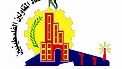 Photo of اتحاد المقاولين بغزة: شرعنا بخطوة هامة لحماية منتجات محلية بمجال الانشاءات