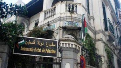 """Photo of نموذج طلب سفر """"قطاع غزة"""" للمواطنين في ج.م.ع"""
