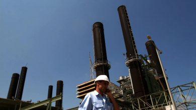 Photo of الكهرباء بغزة: تطلق حملة الخصم الاكبر على الفواتير في رمضان