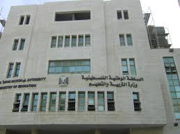 Photo of وزارة التربية والتعليم :نظام جديد سيواجه المعلمين والطلاب ….التفاصيل