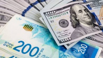 Photo of أسعار العملات لهذا الصباح