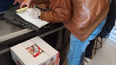Photo of {ضبطت ألعاب نارية ممنوعة} الاقتصاد تنظم جولات تفتيشية على محلات اللحوم والمخابز بغزة