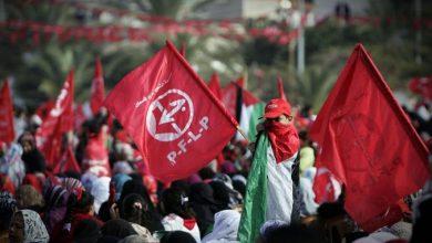 """Photo of """"الجبهة"""": كل ما يحصل من مناكفات وتصريحات متبادلة بين المسؤولين في الضفة وغزة يجب معالجتها"""