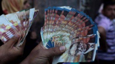 Photo of هاام: تسجيل برقم الهوية للعمال المتضررين من حالة الطوارئ