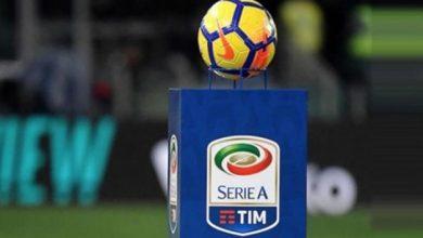Photo of موعد جديد لتحديد عودة النشاط الرياضي والدوري في إيطاليا