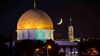 """Photo of """"مفتي فلسطين"""": يعلن يوم الاحد اول ايام عيد الفطر"""