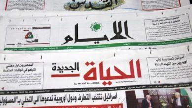 Photo of عناوين الصحف المحلية اليوم الأربعاء