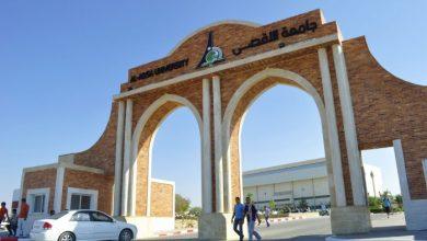 """Photo of """"الوحدة الطلابية"""" تستنكر قرار جامعة الأقصى بإيقاف خدمات """"المودل"""""""