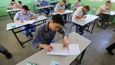 """Photo of """"تعليم غزة"""" توضح مصير طلاب """"التوجيهي"""" المحجورين"""