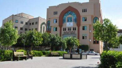 Photo of تصنيف الجامعة الإسلامية وفقًا للتصنيف العالمي Uni Rank