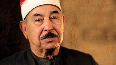 Photo of وفاة الشيخ محمود الطبلاوي عن عمر يناهز 86عاماً
