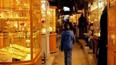 Photo of أسعار الذهب اليوم في فلسطين مقابل الشيكل