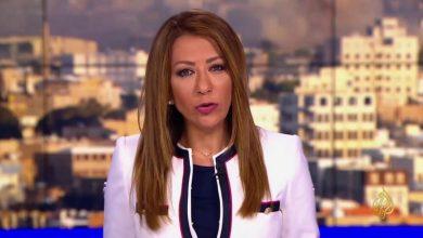 Photo of بلفيديو شاهد ما قالته مراسلة الجزيرة وقفي تتضامن مع غزة
