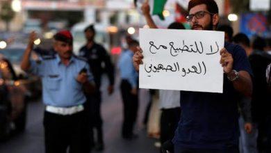 "Photo of وقفة احتجاجية ضد ""التطبيع العربي"" في غزة"
