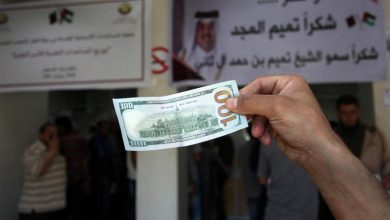 "Photo of تنويه: صادر من ""شركةالاتصالات"" حول صرف المنحة القطرية في غزة"