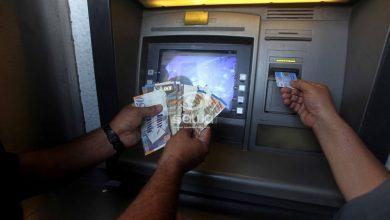 Photo of تنويه صادر عن البنك الوطني الإسلامي لحملة بطاقات الصرافات الآلية من موظفي غزة