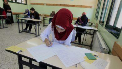 "Photo of ""التربية والتعليم"": توضح خطة عقد امتحانات الثانوية العامة"