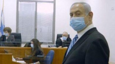 Photo of انتهاء الجلسة الأولى لمحاكمة نتنياهو