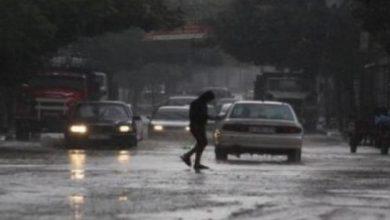 Photo of منخفض جوي نادر من حيث التوقيت يضرب البلاد