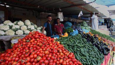 Photo of تعرف على اسعار الفواكه والخضراوات هذا اليوم