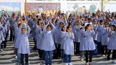 Photo of رابط الاستعلام عن شهادات نهاية العام الدراسي 2019-2020 لمدارس الوكالة