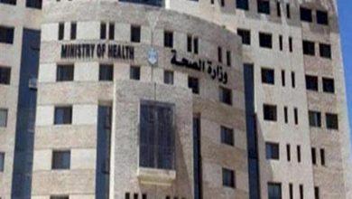 """Photo of وزارة الصحة بغزة: تكشف عدد الاصابات بفايروس """"كورونا"""""""