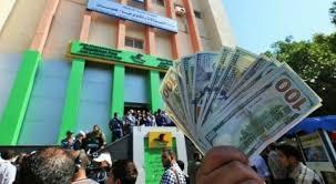 Photo of وزراة التنمية الاجتماعية تعلن موعد تفعيل ربط فحص المنحة القطرية 100 دولار لدورة شهر 5 للعام 2020.