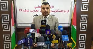 "Photo of القدرة: تسجيل 7 اصابات جديدة بفيروس ""كورونا"" في غزة داخل المحجورين والعائدين عبر معبر رفح"