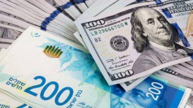 Photo of انخفاض على اسعار العملات مقابل الشيكل في الاسواق