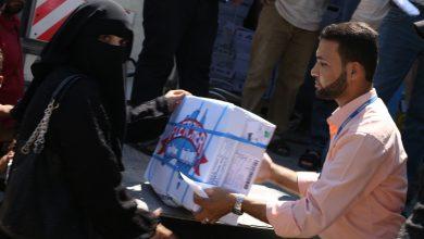 Photo of مشروع غذائي لفلسطين بدعم من السعودية والاردن