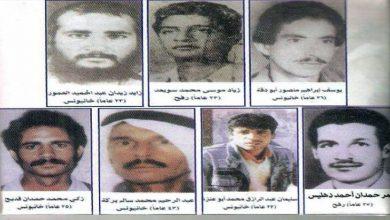 Photo of 30 عامًا على مجزرة عيون قارة