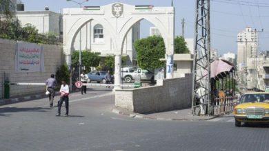 Photo of هام بلدية غزة: تصدر بيان بشأن المركبات والبضائع المحجوزة داخل البلدية