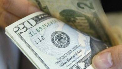 Photo of انخفاض ملحوظ على سعر الدولار والدينار لهذا الصباح