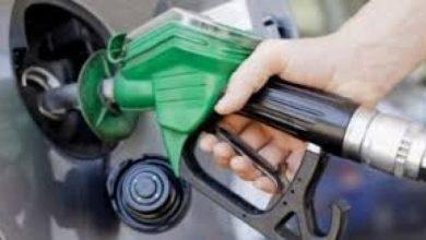 """Photo of """"هيئة البترول"""": سعر المحروقات والغاز للمستهلك في شهر حزيران 2020"""