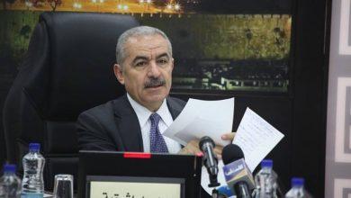 Photo of اشتية: يدين اغتيال الاحتلال للشهيدين الحلاق وقعد