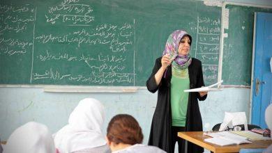 """Photo of """"أونروا"""" تُدرج أسماء وأماكن عقد اختبار """"التعليم الأساسي"""" بغزة"""