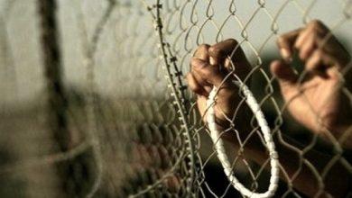 Photo of بسبب الإهمال الطبي  استشهاد أسير من قطاع غزة داخل سجون الاحتلال
