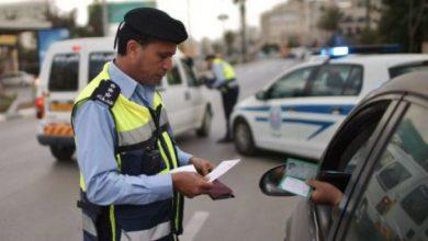 Photo of بدء تطبيق نظام المخالفات لغير الملتزمين بإجراءات الوقاية والسلامة