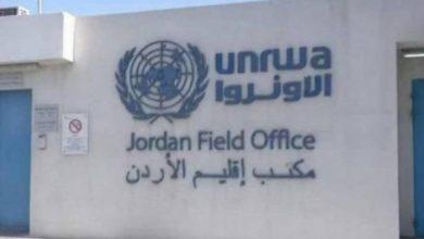 "Photo of ""أونروا"" تقدم مساعدة مالية مشروطة لأبناء غزة المقيمين بالأردن"