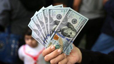 Photo of تفعيل رابط فحص المنحة القطرية ال100$ لدفعة شهر 7 للأسر الفقيرة