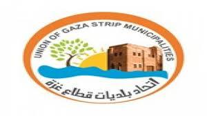 Photo of اتحاد بلديات غزة يُصدر بياناً هاماً حول أزمة انقطاع الكهرباء في القطاع