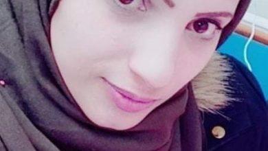 Photo of إختفاء الفتاة إيناس منذ يوم الاربعاء الماضى أثناء ذهابها للتسوق