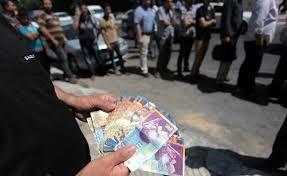 Photo of تنويه هام بخصوص صرف رواتب موظفي حكومة غزة