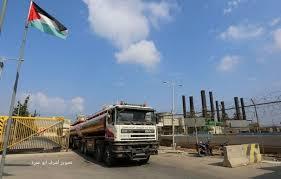 Photo of كهرباء غزة تعلن جدول التوزيع الجديد بعد تشغيل محطة التوليد