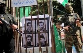 Photo of يديعوت: تعليق مباحثات صفقة تبادل الاسرى لهذا السبب